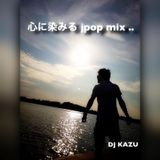 心に染みる jpop mix..
