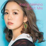 西野カナ Best Mix