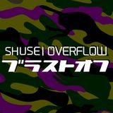 "R135 Presents "" Blast Off "" Mixed by Shusei Overflow"