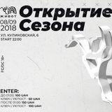 Pronik - Zhivot 21 Season Opening (Live)