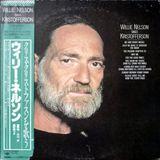 Willie Nelson – Willie Nelson Sings Kristofferson  /  1979