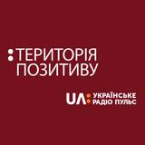 Територія позитиву, фестиваль «Завод Сопротивлений»