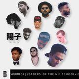 Leaders Of The Nu School v.2 - Volume 33 - Beat Mecca Radio
