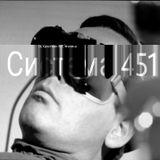 Система 451 DJset de Christian IV E Machina @ munich 010518