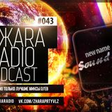 ЖARA Radio Podcast №43 (Week .31.01.14) Mixed By Soundliner