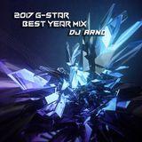 2017 G-Star Best YearMix By DJ ARNO