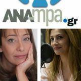 Η Θεοδώρα Mάνιου Λέκτορας Δημοσιογραφίας στο Πανεπιστήμιο Frederic της Κύπρου στο ΠΡΑΚΤΟΡΕΙΟ FM