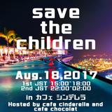 save_the_children_081917@cinderella