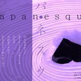 Japanesque #2 by Aventuras em Movimento (13/12/2015)