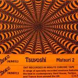 Dj Tsuyoshi Suzuki - Chaos Unlimited (Matsuri 2) - Side A - Mixtape