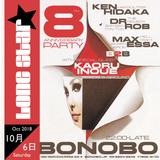 Remedy #389 / A Few Kaoru Inoue Favourites