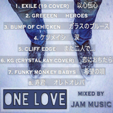 ONE LOVE  (JAPANESE SELECTION #2)