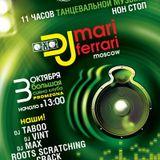 Kirill Zaretzki Live @ Tuborg GreenFest 2009 (Bishkek, October 3th, 2009)
