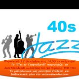 jazz standards 40's- Μέρος Β'¨1941-1944-Πες Το Τραγουδιστά 15-12-17