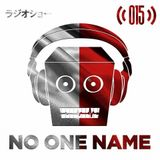 Robot Groove Radio Show 015 - No One Name (March 2018)