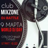 ALEX KAVE - MIXZONE DJ BATTLE 2016 (Qualifying Round)