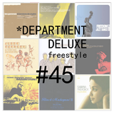 DEPARTMENT DELUXE freestyle // April 2006