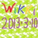Wikki-Mix 2013/03/10