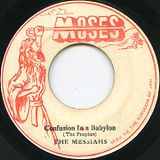 Confusion in a Babylon: Vintage roots reggae mix