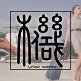Yellow Machine - Bioera