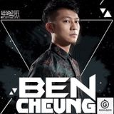 GES RADIO-VOL.14 2016 (By.Ben Cheung)