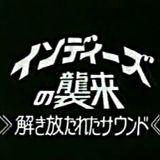 80's Japanese Rock Mix ~Punk NewWave BeatRock,,,more