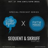 Ритм #76 (Sequent & Skruff guest mix)