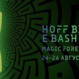 Satori Panic @ Hoff Birthday E-Bash 33