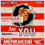 "Talk!Moscow!-Ekacho online@""American's hour""-004h"