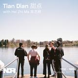 Tian Dian 甜点 w/ Hei Zhi Ma 黑芝麻 - 14th of November