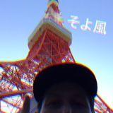 そよ風  (Soyokaze - a Japanese Funk mix)
