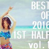 BEST OF 2016 1ST HALF vol.1