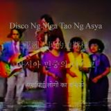 Disko Rakyat Asia [all cassette mix]