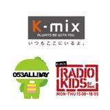 K-MIX RADIOKIDS MIX!