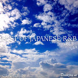 BEST OF JAPANESE R&B vol.3 Side A