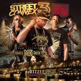 DJ Dizzee-Street Connex 3