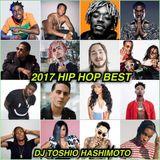 2017 HIP HOP BEST MIX