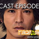 The Rage Select Podcast: Episode 267 with John and Jeff!