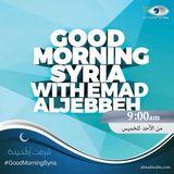 Al Madina FM Good Morning Syria (13-06-2017)