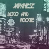 Japanese Disco & Boogie