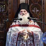 Κήρυγμα Γέροντα Εφραίμ Θεία Λειτουργία ενώπιον Αγίας Ζώνης - Κόρινθος