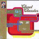 Closet Classics Featuring Nonstop DJ Mix By Boy George
