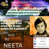 RJ Neeta - Thursday, October 04, 2018 - YKJS - Manchahe Geeton ki Bahar