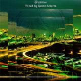 MzansiReggae Essential Mix - GP Edition Vol I