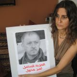 Sept. 06 2012 - Interview with Janan Abdu (Palestinian Political Prisoners)