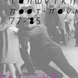 a distorted reality 2.17 (Japanese POST-PUNK '77-'85) 3/3