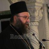 Ομιλία Ιερομονάχου π. Απόστολο εκ του Κελίου Υπαπαντής (Καρυές) της Ι.Μ. Αγίου Παύλου Αγίου Όρους