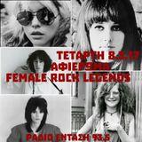 Αφιέρωμα στις Γυναίκες της Ροκ Μουσικής - Ράδιο Ένταση 93.5 FM