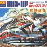 Takkyu Ishino - Mix-Up Vol. 1 [S3]