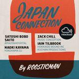"""Japan Connection & Roosticman - Funk"""" Soul"""" Hip-Hop"""" AfroBeat"""" Downtempo"""""""